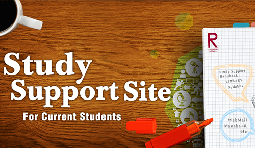 Study Support Site
