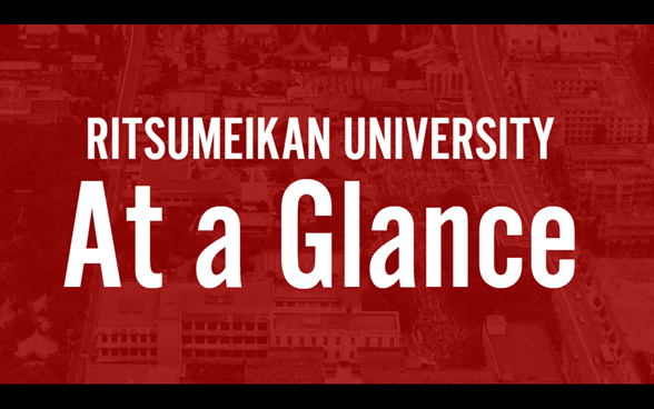 Ritsumeikan University At a Glance