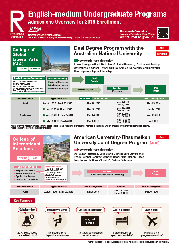 2019 Admissions Pamphlet(Chinese)