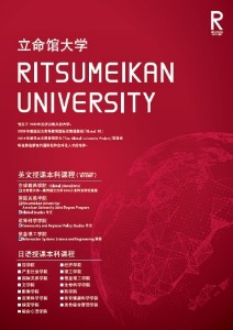 2020 Admissions Pamphlet(Chinese)