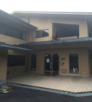 Ritsumeikan International House II image