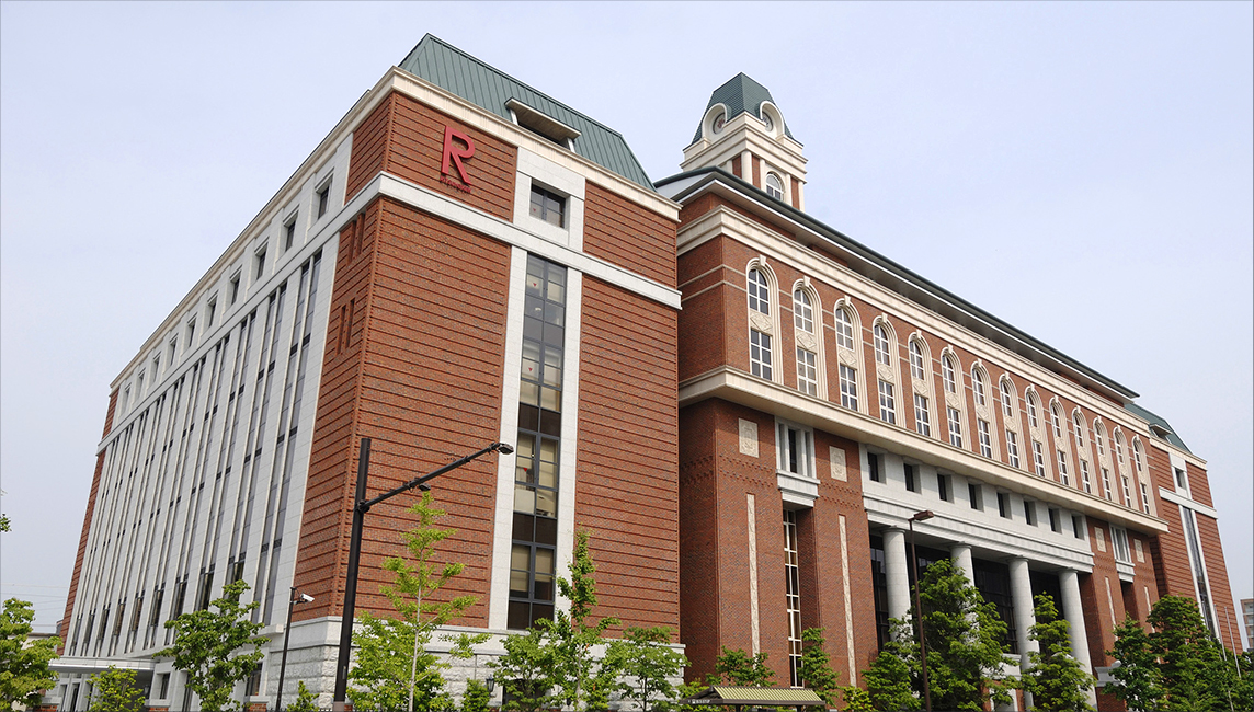 New Year's Message from the Chairman and Chancellor of Ritsumeikan
