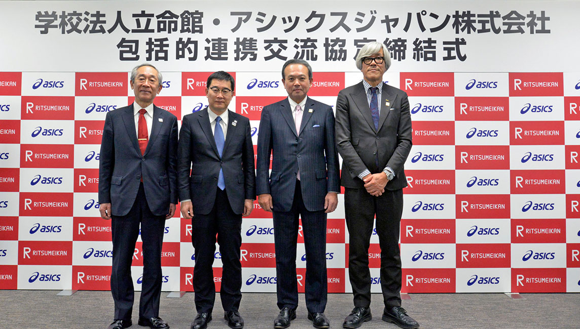 The Ritsumeikan Trust and ASICS Japan Corporation signs a comprehensive Partnership Exchange Agreement