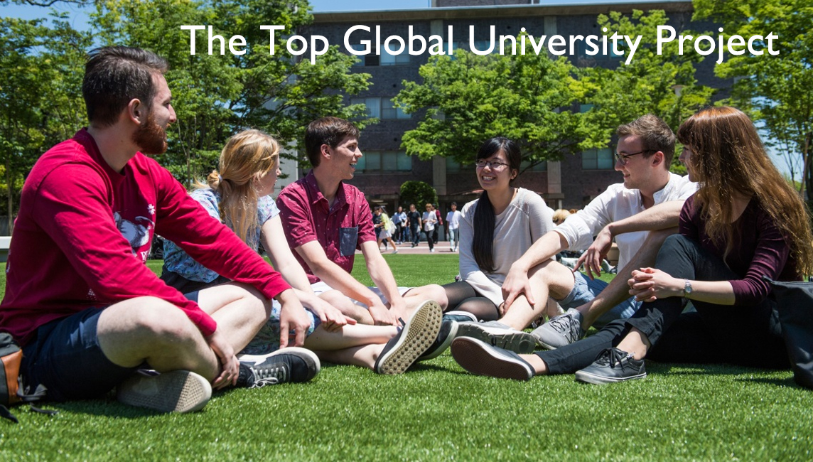The Top Global University Project - Ritsumeikan
