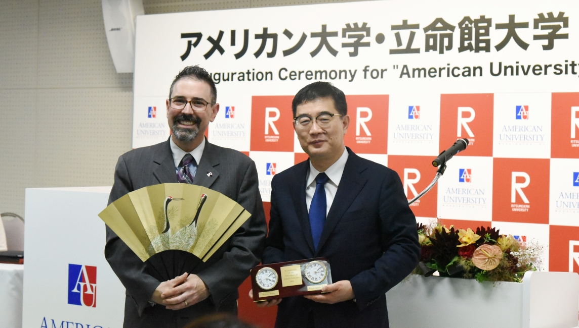 Inauguration Ceremony for American University-Ritsumeikan University Joint Degree Program