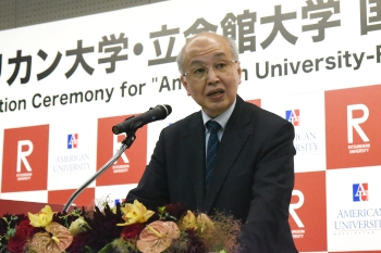 Mr Kazuhiko Hayashi, Director for International Analysis, Higher Education Policy Planning Division, Higher Education Bureau, Ministry of Education, Culture, Sports, Science and Technology (MEXT) gives a speech