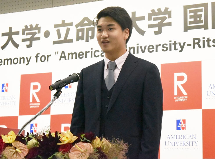 RU-Home Student representative Ryoma Endo held the audience captive with a brave and moving speech in English