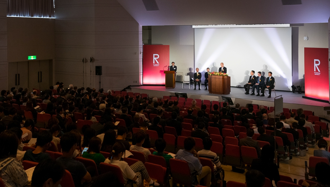Ritsumeikan University Gastronomy Management opening ceremony stage