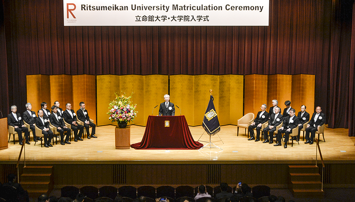 Ritsumeikan University Matriculation Ceremony, September 2018 Academic Year