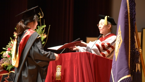 Ritsumeikan University Commencement Ceremony, September 2018 Academic Year