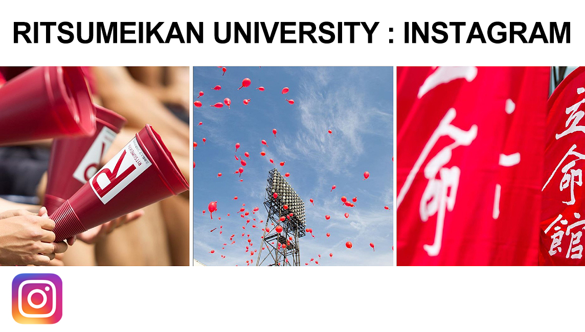 Ritsumeikan University launches its own Instagram Page