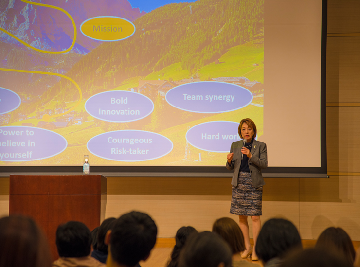 Bold innovation, creative risk-taker - special lecture by Sachiko Kuno founder of Halcyon, Washington