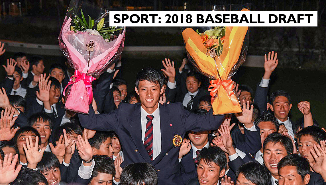 The 2018 Nippon Professional Baseball Draft - Ritsumeikan University's Ryosuke Tatsumi was drafted first by the Tohoku Rakuten Golden Eagles and is lifted by his team mates