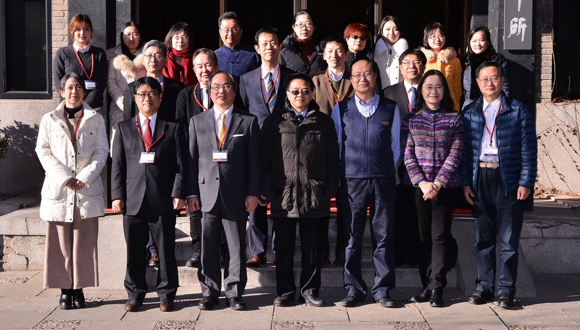 Joint academic symposium with Tsinghua University (China) held to celebrate the first anniversary of Ritsumeikan University Beijing Office