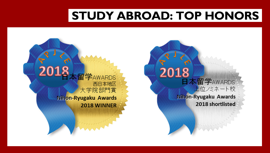 The Japan Ryugaku Awards - Top Honors for Ritsumeikan University