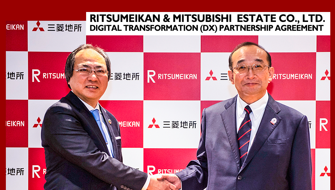 Ritsumeikan concludes Strategic DX Partnership Agreement with Mitsubishi Estate - Chancellor shakes hands with CEO