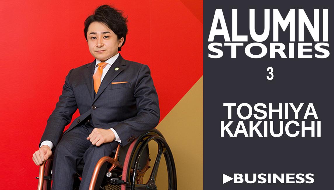 Diversity Japan - Ritsumeikan Alumni Toshiya Kakiuchi Japanese businessman specializing in breaking down barriers and creating inclusive environments accessible to all