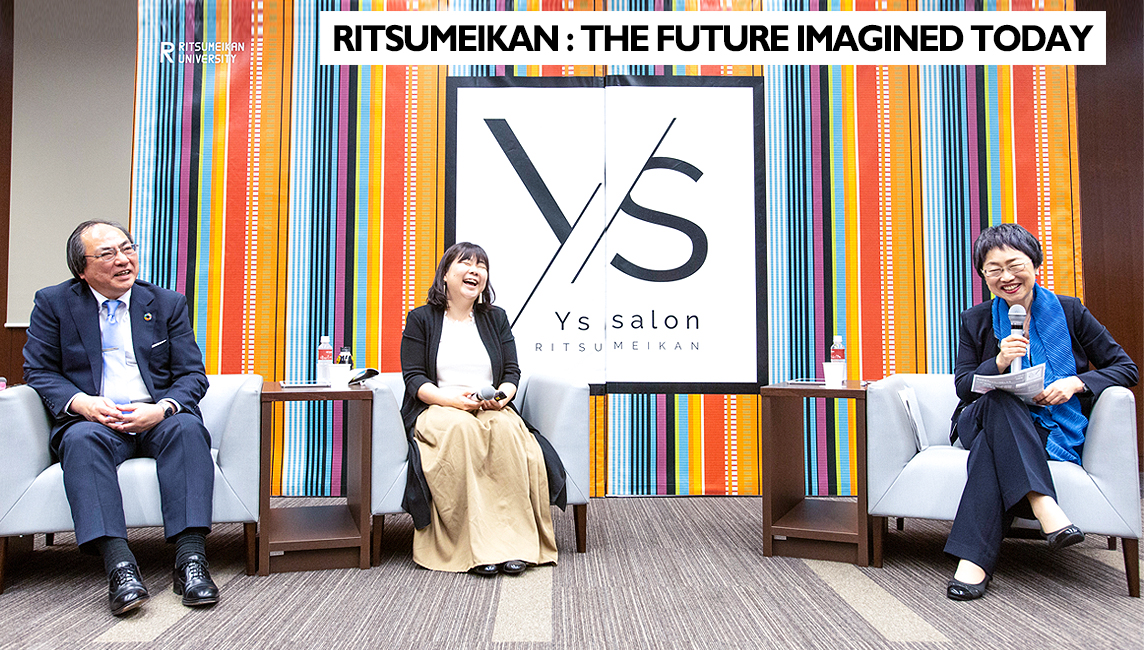 The three discussion leaders of the first ever future-imagining event, Ys salon, sit in grey armchairs holding microphones, clearly enjoying the discussion with smiles the order of the day