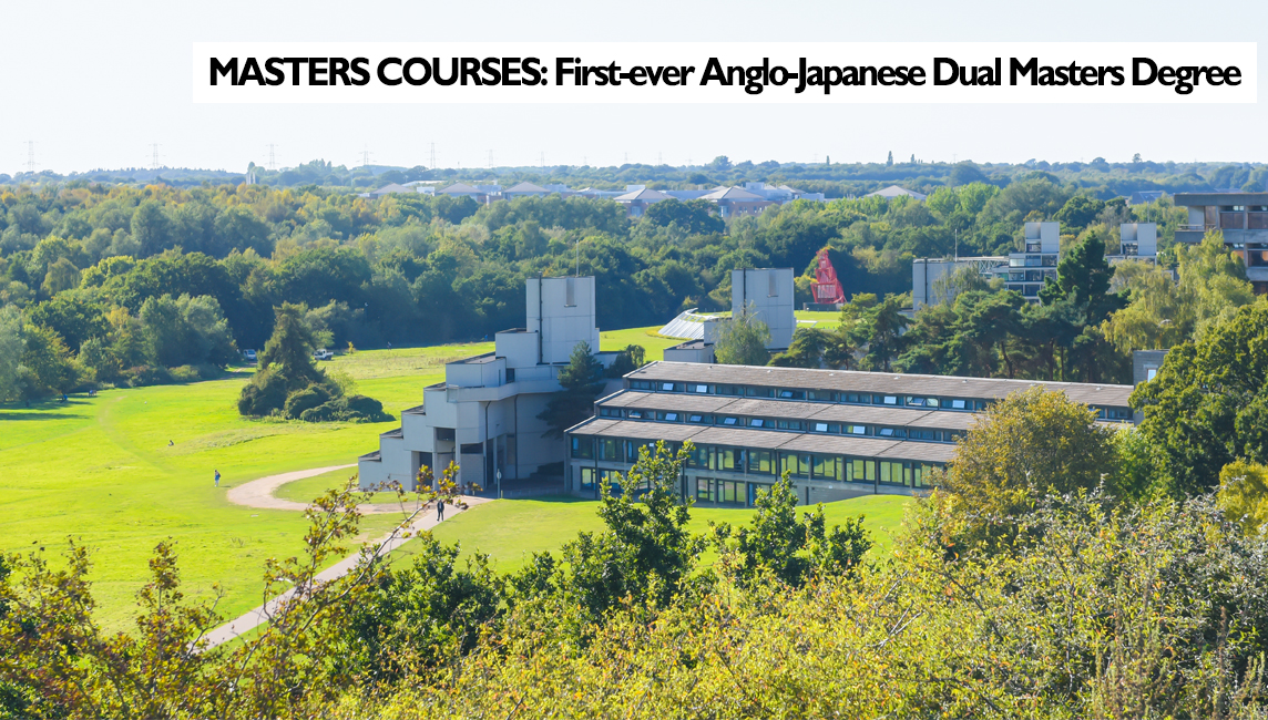 First ever Anglo-Japanese Masters Dual Degree