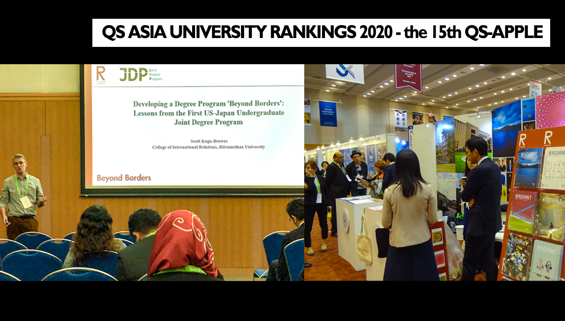 Title image QS Asia University Rankings 2020 with a composite of two pictures featuring on the left Ritsumeikan University professor giving a presentation and right Ritsumeikan University's exhibition booth