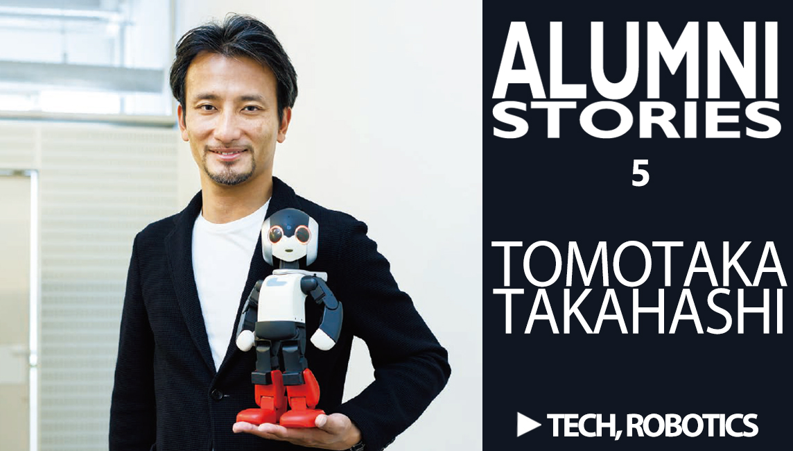 Tomotaka Takahashi Ritsumeikan Alumni Stories 5 - tech, robotics