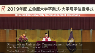 Ritsumeikan University Commencement Address for the Graduating Class of 2019
