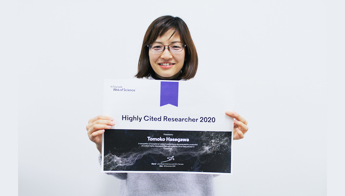College of Science and Engineering Associate Professor Tomoko Hasegawa Selected for Highly Cited Researchers List for Second Year in a Row