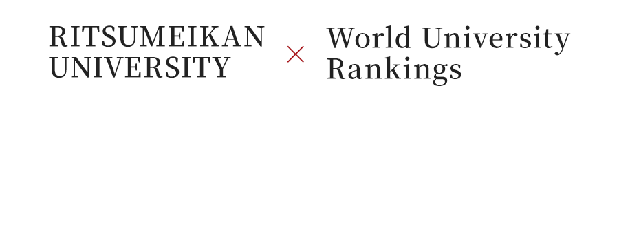 Ritsumeikan University × World University Rankings