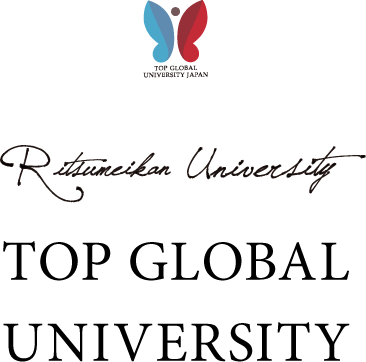 Ritsumeikan University top global university japan